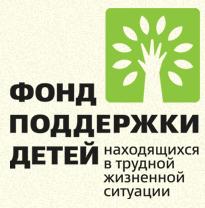 fond_poddergki