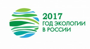 логотип 2017
